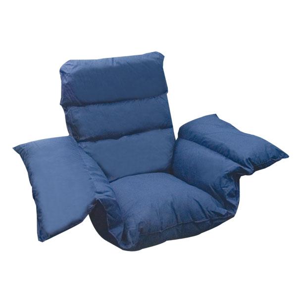 MaxiAids | Comfort Pillow Cushion - Navy Blue