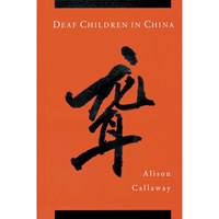 Deaf Children in China