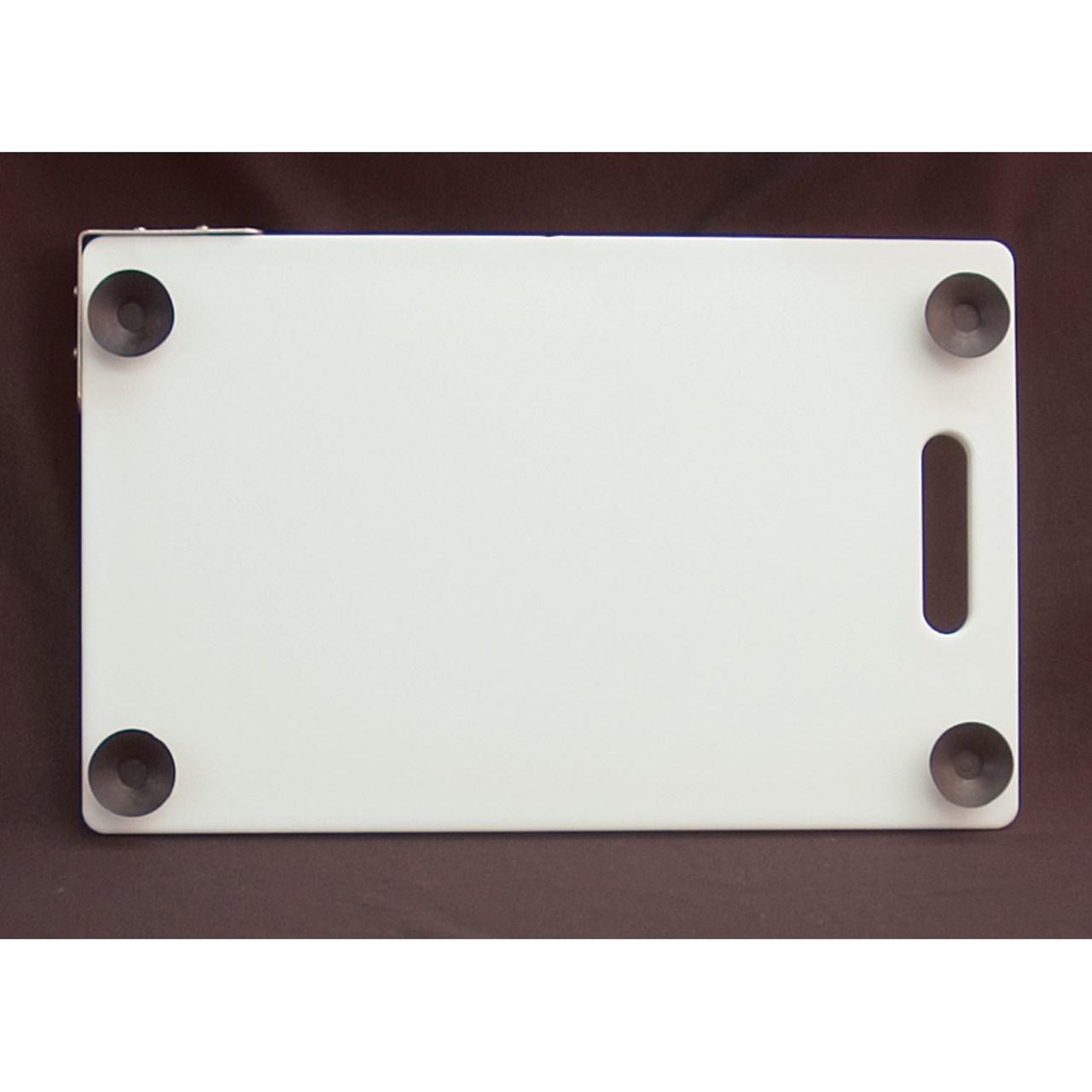 MaxiAids   Reizen E Z Grip Low Vision Cutting Board - White