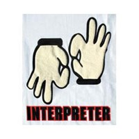 A.S.L. Interpreter T-Shirt - Small