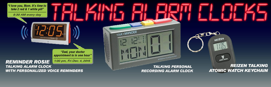 talking alarm clocks 2021