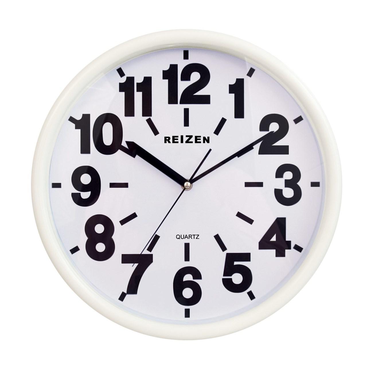 Reizen Low Vision Quartz Wall Clock - White Face, Black No.